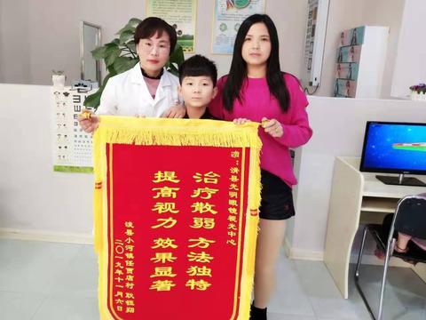 滑县耿宇翔:治疗弱视方法独特 提高视力效果显著