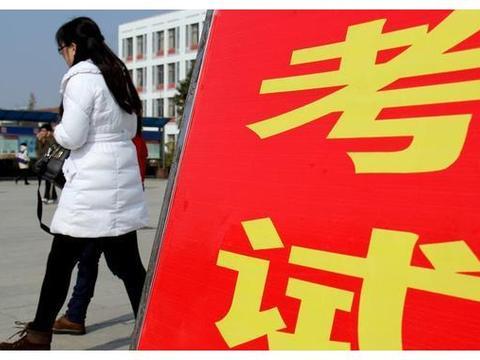 中国地震局招274人!应届在职均可报