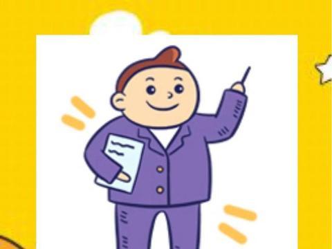 简析教师资格面试考试详情