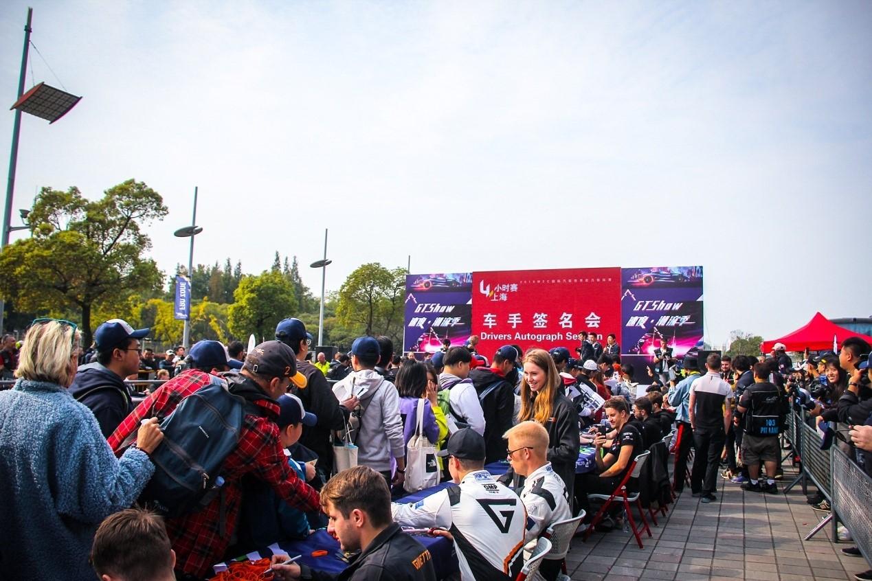 WEC上海四小时激战 GT Show速度·潮流季首次亮相国际顶级赛事