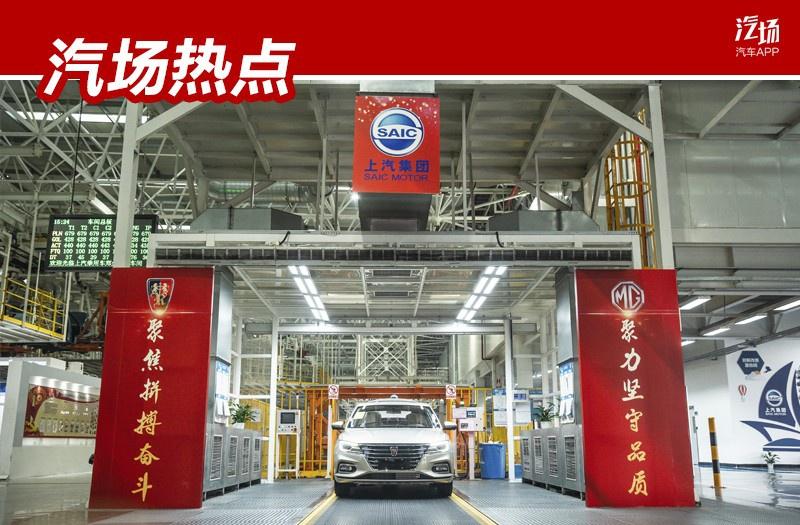 荣威i5一年就卖了20多万辆,高性价比背后,是对上乘品质的肯定