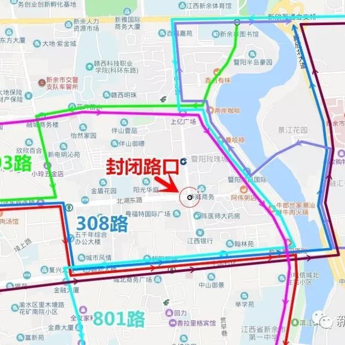 注意!新余市区6条公交运行路线有变化