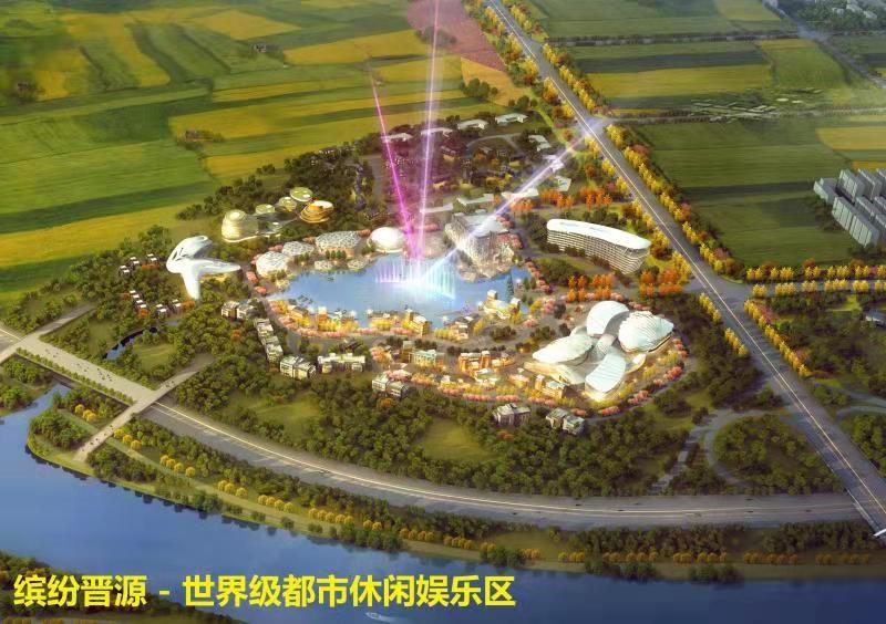 文旅融合需因地制宜 华侨城北方集团探索新型城镇化之路
