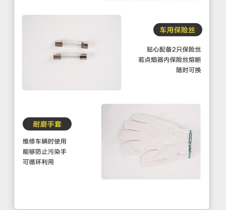 沛铠随车电动应急包上线京东众筹!