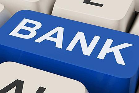 人民银行吉水支行征信宣传 增强消费者权益保护意识