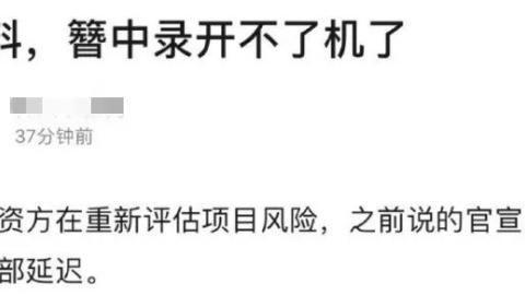 粉丝爆料:郑恺机场打人?杨紫吴亦凡不演簪中录?杨幂于正再合作