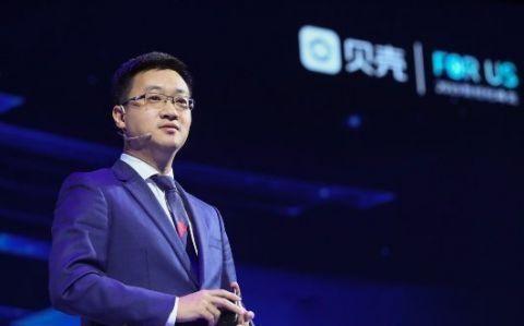 价值创造驱动行业 贝壳CEO彭永东发布《新经纪宣言》