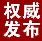 农业农村部农村合作经济指导司到宁阳县调研农民合作社、农业社会化服务组织建设发展情况