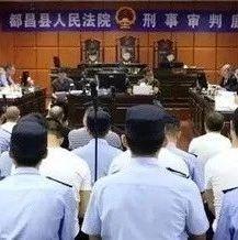 涉嫌组织卖淫罪!南昌星辉国际会所总经理等18人栽了!