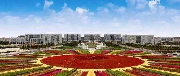 鄂尔多斯市人民政府与中国矿业大学(北京)签订战略合作协议!