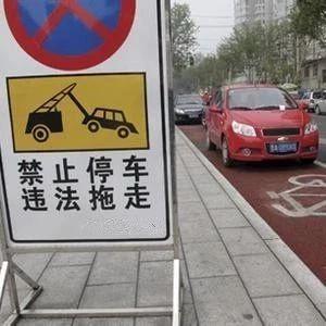 11月20日起 九江这些路段被设为违法停车严管路段