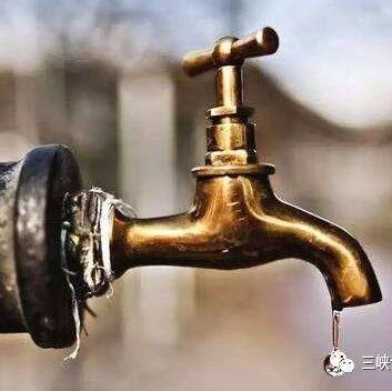 紧急扩散!明天万州主城这些区域要停水,长达17小时!