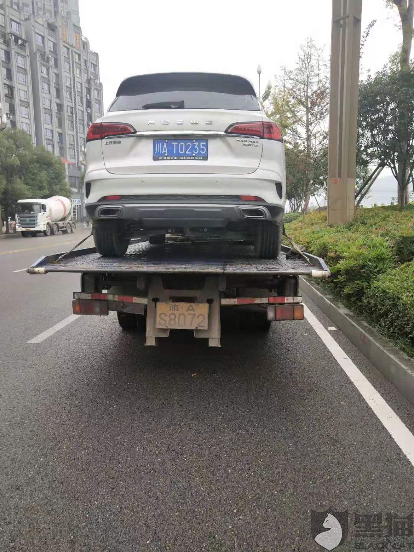 黑猫检测:遵循上汽荣威作为4s店,授权全面对车辆投诉供没有没有汽车三奥迪A1配置2019款图片