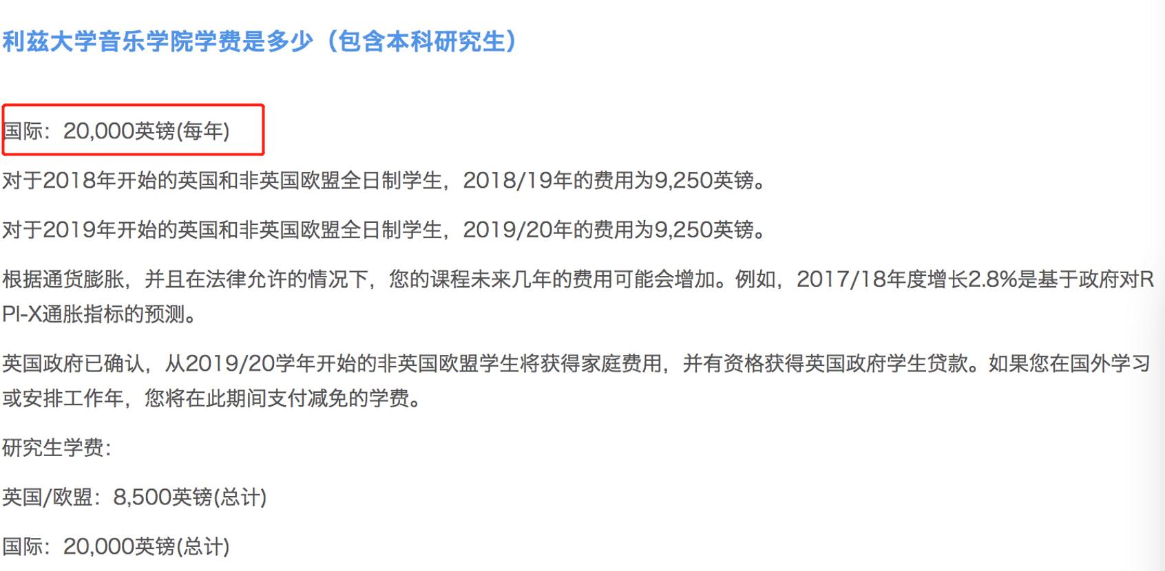 蔡徐坤赴英国留学潜心学音乐,学费曝光一年超20万