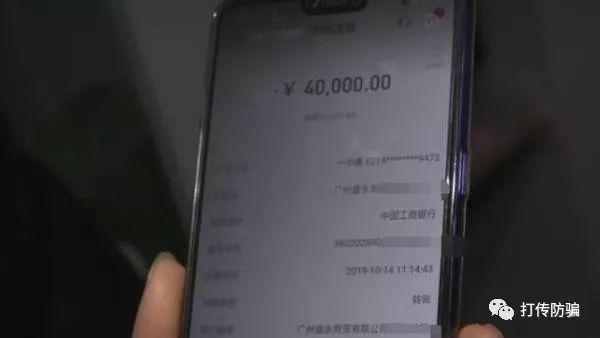 接了一通电话,女子损失42000元,这样的骗局你还信吗?