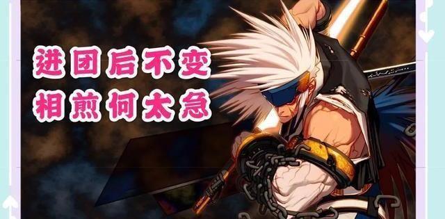 """DNF:70000面板剑魂被要求斩铁,玩家穿""""兵法套""""抗议"""