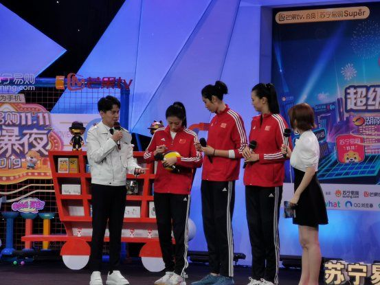 SUPER会员直通双十一狮晚直播间,中国女排亲手为你挑礼物