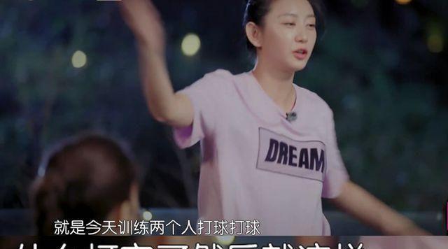 唐一菲自曝陈可辛邀凌潇肃出演姜山