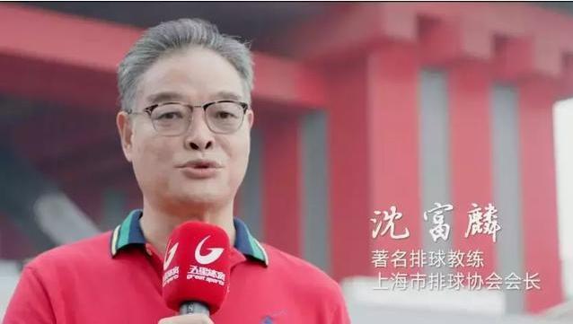 64岁老帅沈富麟:中国男排身体条件历史最佳,向郎平学习冲击奥运