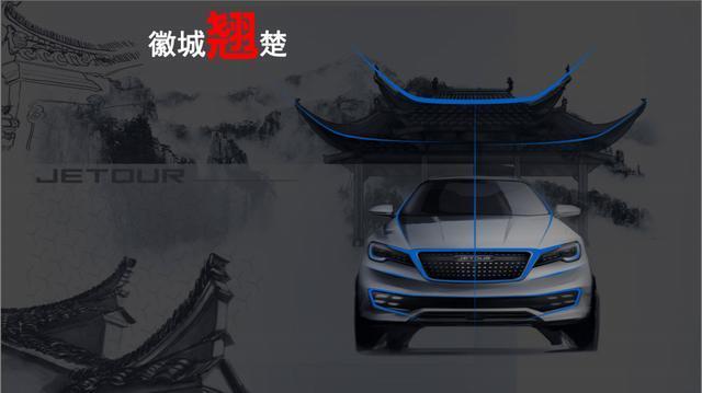 跨界大咖评捷途X95设计美学,开创中国汽车设计新潮流?