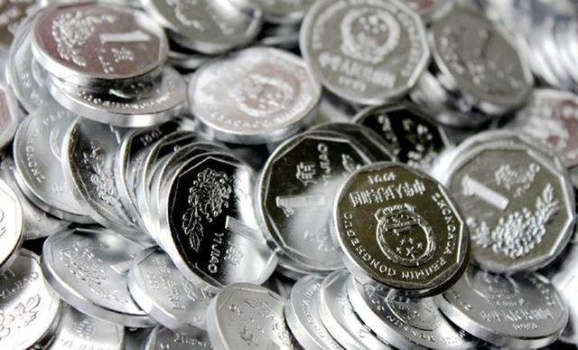 菊花一角硬币值多少钱?这样的价值2200元,你家里有吗?