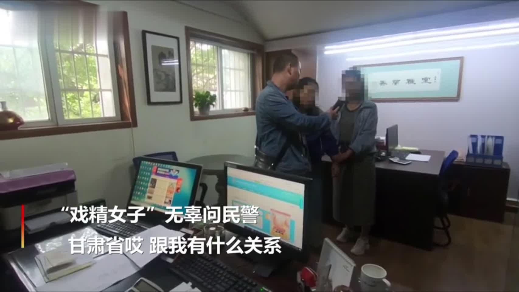 """甘肃跨省抓捕套路贷成员 嫌疑人反""""无辜""""发问"""