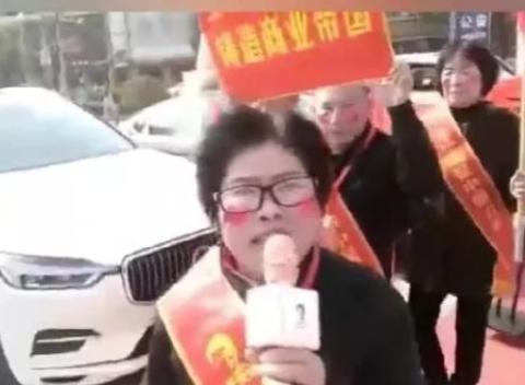 """""""支持国货,抵制外国车!""""原来汽车营销也可以玩道德捆绑"""