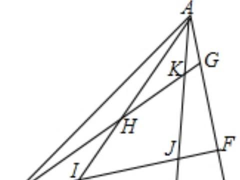 此题求四边形面积,只有尖子生能做出,关键是作平行线得出线段比