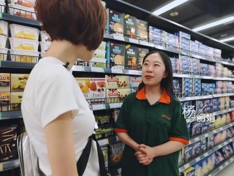 41岁杨丽娟生活近照曝光,为追刘德华家破人亡,如今打工仍未婚