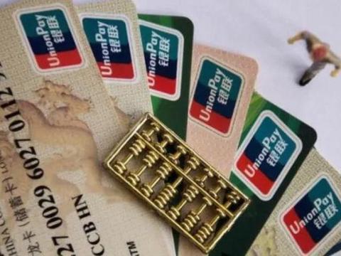 银行是如何判定你的信用卡用来套现的吗?