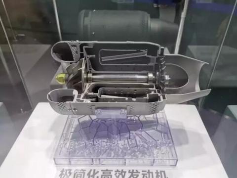 3D打印助力中国航发出品高度集成化的发动机