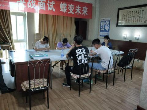 【尚优公考】2019合肥庐阳区事业单位面试模拟真题及解析 ③