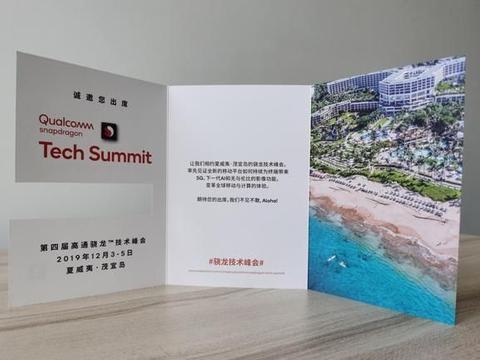 高通骁龙技术峰会12月3日举行:5G、AI及摄影为升级重点