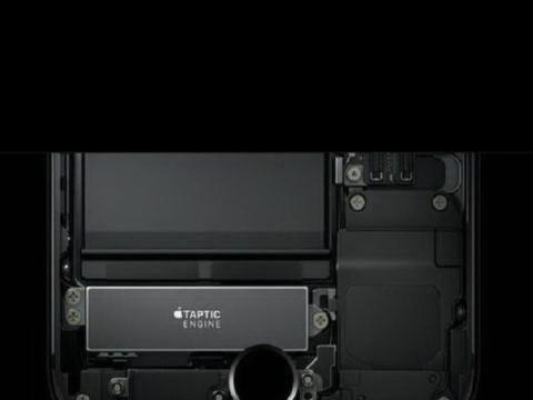 iPhone的Home键,从7系开始到iPhone8P会带来咯噔一声脆!