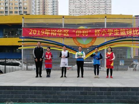 河北省石家庄市青园街小学女子篮球队获裕华区第一名