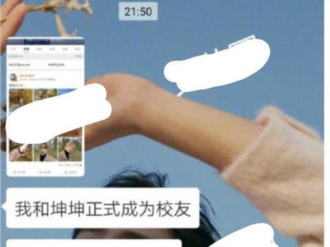 蔡徐坤退出娱乐圈?被曝去国外留学!还带老妈过去照顾饮食起居