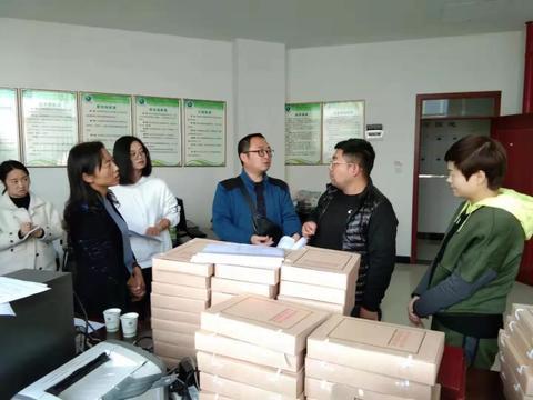 汉中市普查办督导检查全市污染源普查档案管理工作