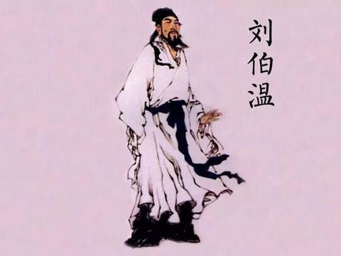 刘伯温喝醉酒,不小心泄露一个天机,朋友吓得连酒杯都掉在地上