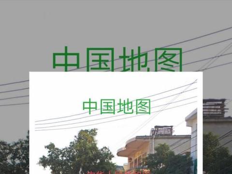 贵州省安顺市六马镇蜂糖李之乡欢迎你!