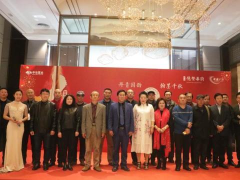 2020第三届中国书画春晚秦皇岛会场在中冶德贤华府启动