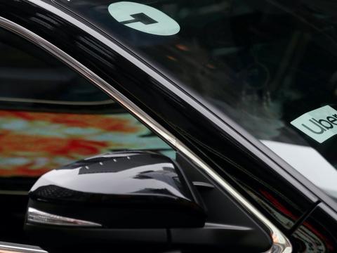 软银资助的竞争对手追逐Uber在拉丁美洲的市场站点