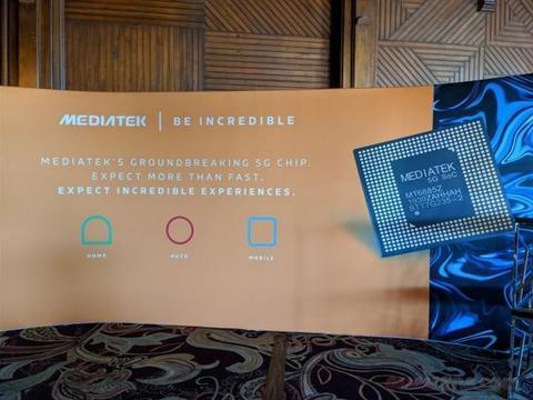 ARM A77+G77 最强公版架构:联发科 5G SoC