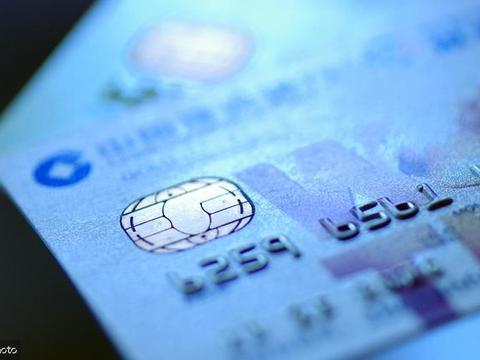 经常将信用卡给刷爆,是否会影响到个人征信