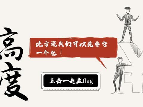 【尚优公考】2019芜湖南陵县事业单位面试热点真题:景区一元午餐
