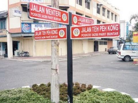 马来西亚放大招,当地街上的中文路牌都被取消,游客:为啥呢?