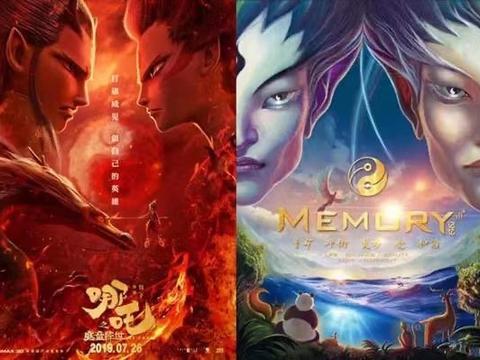 《五维记忆》诉《哪吒》侵权 北京知产法院受理