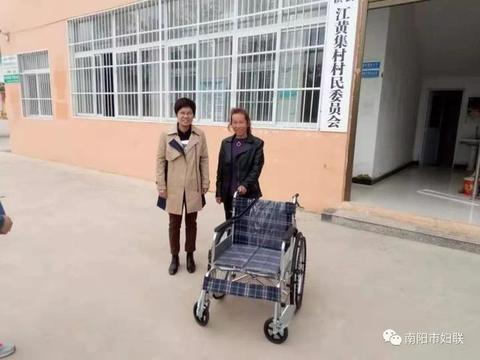真情帮扶暖人心——南阳市妇联为贫困群众捐赠助行设备
