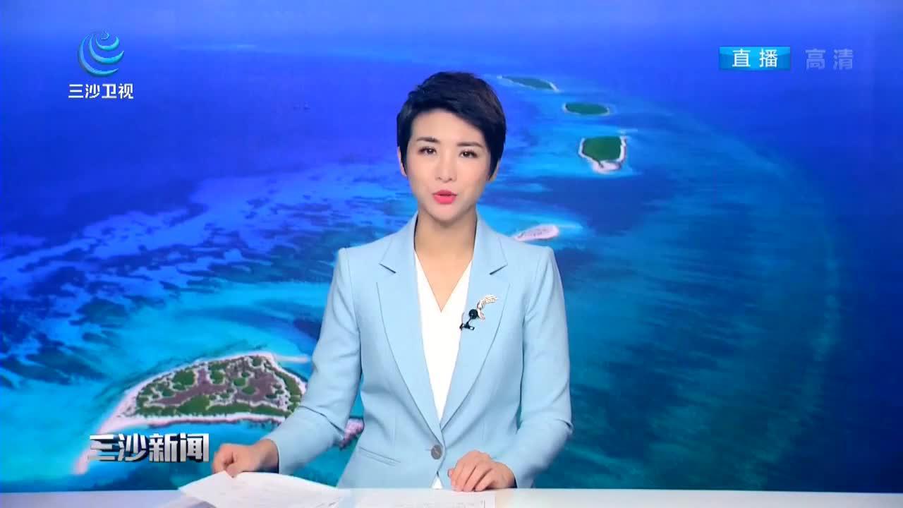 """台风""""娜基莉""""停止编号 永兴岛恢复正常生产生活"""