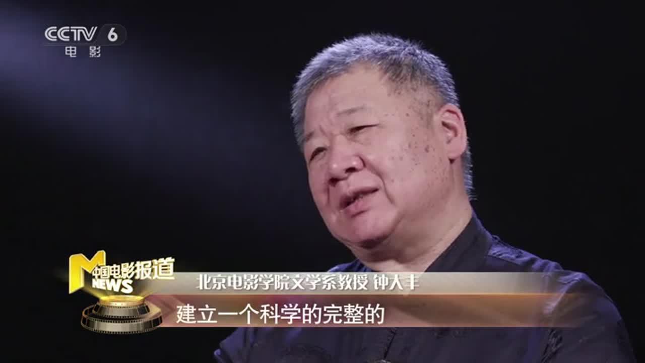 《足迹》第三十八集 张一山带你回溯北京电影学院的成立过程