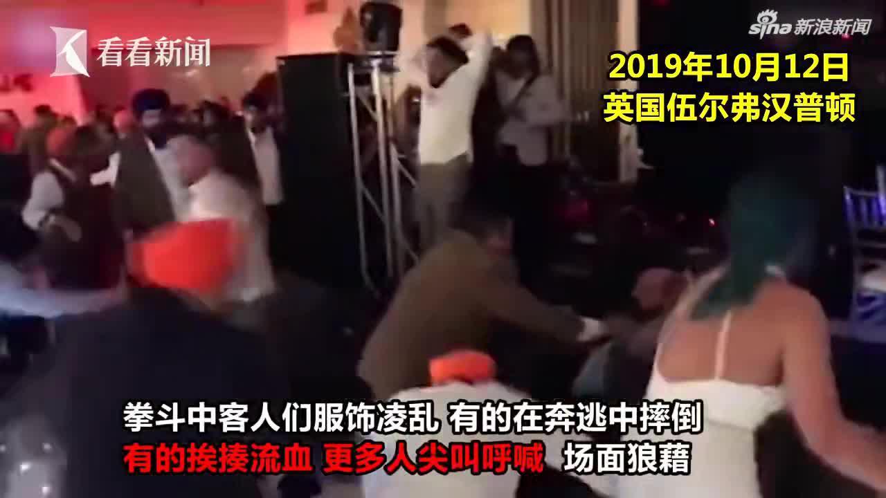 500人婚宴现场曝血腥恶斗 新人告五星级酒店侵权